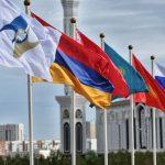 ЕАЭС и Африканский союз будут развивать сотрудничество