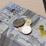Услуги агентств по трудоустройству, как постоянному, так и временному, обошлись казахстанцам более чем в 47 миллиардов тенге
