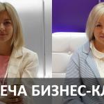 Бизнес онлайн: как построить успешную стратегию? Опыт, решения и практики из Украины