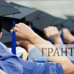 Каждый второй выпускник может получить государственный грант