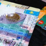 Зарплаты в стране выросли на 15%, покупательская способность — на 9%. В среднем казахстанцы получают уже более 186 тысяч тенге ежемесячно