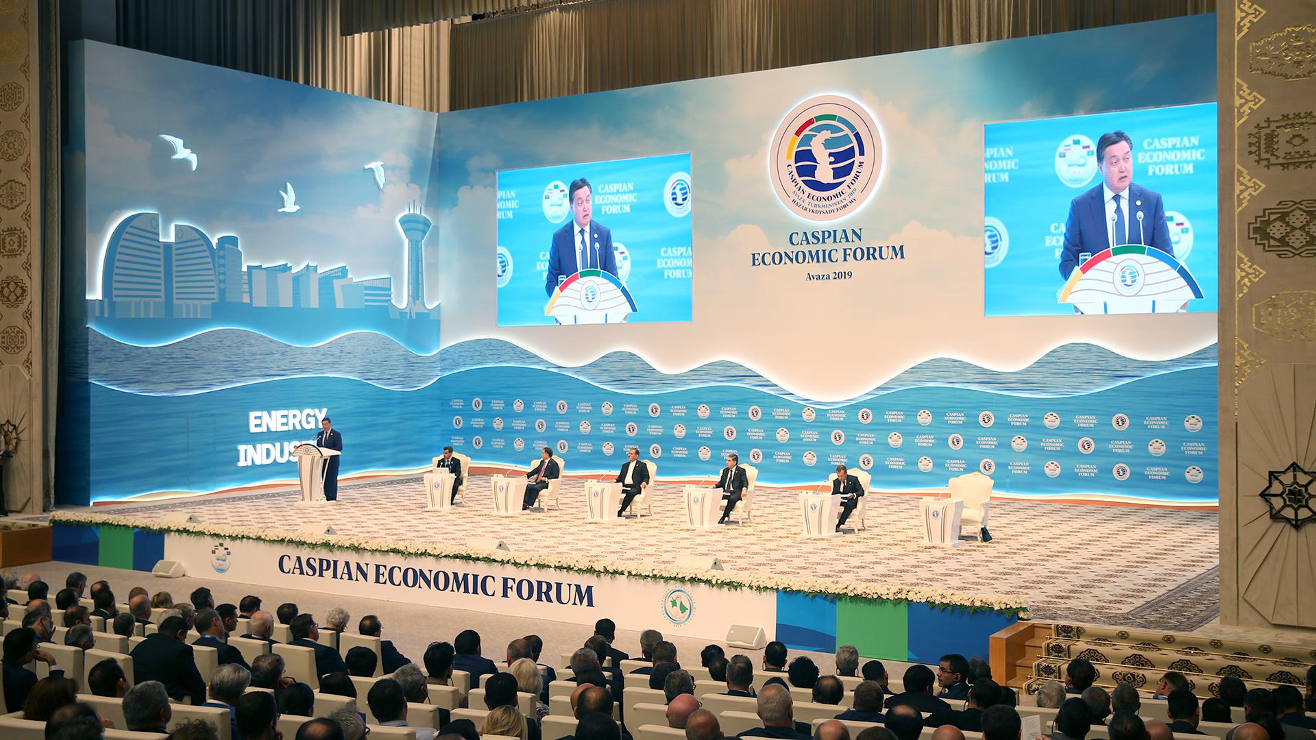 Премьер-Министр РК Аскар Мамин принял участие в I Каспийском экономическом форуме в Туркменистане