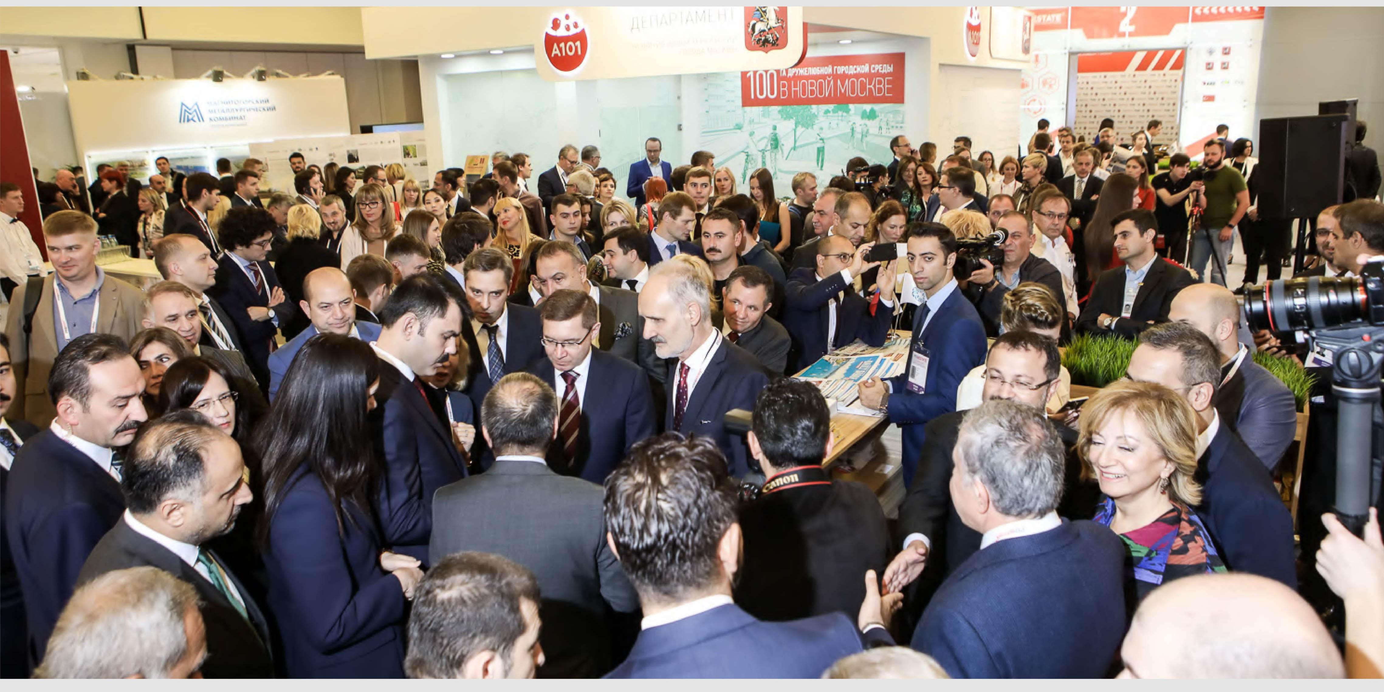 Ежегодный международный инвестиционный форум по недвижимости PROESTATE-2019