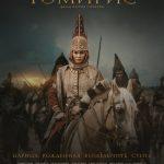 Историческая драма Акана Сатаева «Томирис»