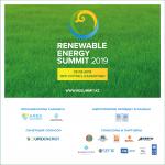 Саммит по возобновляемым источникам энергии официально станет ежегодным событием в Нур-Султане
