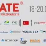 Первые лица отрасли примут участие в форуме PROESTATE-2019