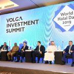 В Volga Investment Summit & World Halal Day приняли участие эксперты из 21 стран мира