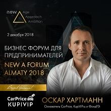 спикерыlast_ХАРТМАНН